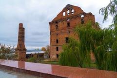 Gergardt mleje - budynek kontrpara młyn wczesny XX wiek, niszczący w bitwie Stalingrad podczas Drugi wojny światowa Volgograd, obraz stock