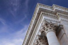 Gerichtsgebäude-Gebäude stockbild