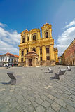 German Dome located on Union Square in Timisoara, Romania. TIMISOARA, ROMANIA - MARCH 18, 2016: German Dome located on Union Square in Timisoara, Romania, with Royalty Free Stock Photo