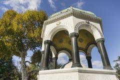 German Fountain , Istanbul, Turkey Stock Photos