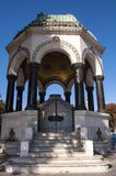 German Fountain. The German Fountain, an octagonal domed fountain in neo-byzantine style, which was constructed by the German government in 1900 to mark the royalty free stock photos