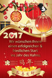 German Greeting card for Chinese New Year of the Rooster, 2017. Stock Photography