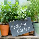 German: Kräutergarten Stock Photo