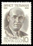 German politician Ernst Thalmann. USSR - stamp 1986: Color edition on Famous people, shows Portrait of German politician Ernst Thalmann Stock Photo