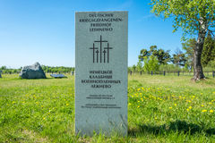 German prisoners of war cemetery in the city Lezhnevo Ivanovo re Stock Photos