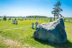 German prisoners of war cemetery in the city Lezhnevo Ivanovo re Royalty Free Stock Photography