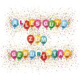 Alles Gute Geburtstag Cover Colored Balloons Confetti Explosion Royalty Free Stock Photography