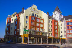 German village Residential area. Krasnodar Royalty Free Stock Images