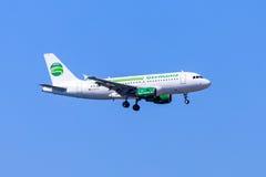 Germania Airbus A319 Imagem de Stock