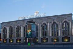 Germany, Berlin, Friedrichstadt Palast. Famous Revue Theater in Berlin, Germany Stock Photography