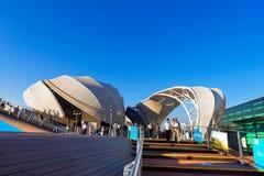 Germany Pavilion - Expo Milano 2015 Royalty Free Stock Photography