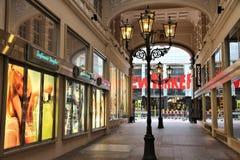 Germany shopping Royalty Free Stock Image
