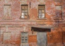 Geroeste oude muurachtergrond Royalty-vrije Stock Foto
