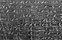 geroglifici fotografie stock