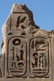Geroglifici egiziani Immagini Stock Libere da Diritti