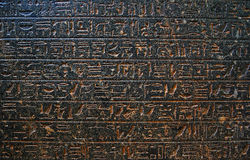 Geroglifici egiziani Immagini Stock