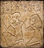 Geroglifici egiziani e figure umane Fotografia Stock Libera da Diritti