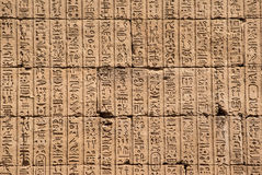 Geroglifico, Egitto Fotografie Stock