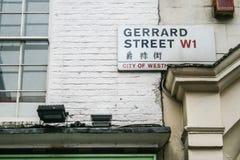 Gerrard Street i den Kina staden, London Arkivfoto