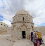 Gerusalemme, Israele - 15 febbraio 2017 Il monte degli Ulivi Chiesa dell'ascensione a Gerusalemme immagini stock libere da diritti