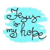 Gesù è la mia iscrizione motivazionale di citazione di speranza, manifesto religioso illustrazione di stock
