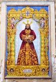 Gesù dei dispiaceri, pala ceramica, Cadice, Spagna Fotografie Stock Libere da Diritti