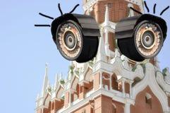 Gesamtüberwachung von speziellen Geheimagenten Augen von Moskau lizenzfreies stockbild