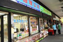 GESCHÄFT UND ALLTAGSLEBEN IN CHINA-STADT Lizenzfreies Stockfoto