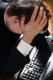 Geschäftliches Problem Lizenzfreies Stockfoto