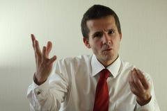 Geschäfts-Gespräch lizenzfreie stockfotos