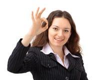 Geschäftsfrau. Getrennt Stockbild