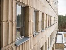 Geschäftsgebäude-Perspektivenansicht in Visaginas Litauen Stockfotos