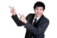 Geschäftsmann attraktive intelligente Punktklage Stockfoto