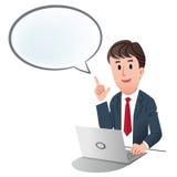 Geschäftsmann, der herauf Spracheluftblase anzeigt Stockfotos