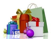 Geschenk-Kästen Vektor Abbildung