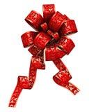 Geschenkbogen Lizenzfreies Stockfoto