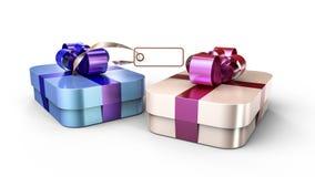 Geschenkbox eingewickelte Bandbogendekoration Lizenzfreie Stockbilder