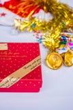 Geschenkbox für jemand speziell Lizenzfreies Stockfoto