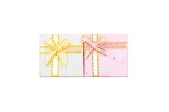 Geschenkkasten getrennt auf weißem Hintergrund Stockfotografie
