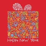 Geschenkpostkarten-Vektorillustration des guten Rutsch ins Neue Jahr bunte Lizenzfreie Stockfotos