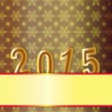 Geschenkverpackung für das neue Jahr Lizenzfreie Stockbilder