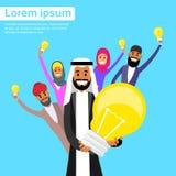 Geschäftsleute des Araber-Team Group Idea Concept Hold Lizenzfreie Stockbilder