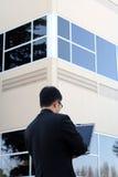 Geschäftsmann bei der Arbeit Lizenzfreies Stockbild