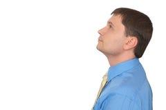 Geschäftsmann, der oben schaut. Lizenzfreies Stockfoto