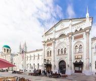 Geschichte und Archiv-Institut auf Nikolskaya-Straße Stockfoto
