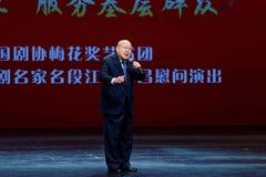 Geschichte von Bao Zheng-Chinese Plum Blossom Prize Art Troupe Lizenzfreie Stockfotografie
