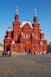 Geschichtemuseums- und Kremlinskontrollturm bei rotem Suare in Moskau. Lizenzfreie Stockfotografie