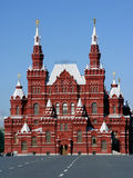Geschichten-Museum bei rotem Suare in Moskau stockbild