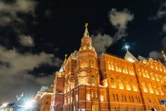 Geschichtsmuseum am Roten Platz in Moskau lizenzfreies stockfoto
