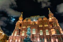 Geschichtsmuseum am Roten Platz in Moskau lizenzfreie stockfotografie